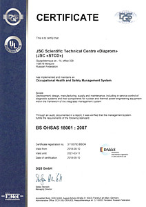 Certificate BS OHSAS 18001 : 2007
