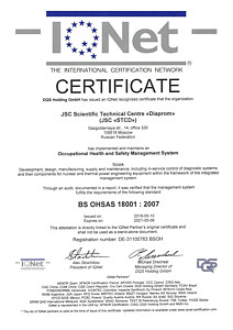 Certificate BS OHSAS 18001 : 2007 (IQNet)